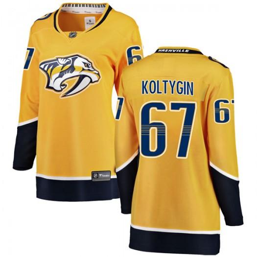 Pavel Koltygin Nashville Predators Women's Fanatics Branded Yellow Breakaway Home Jersey