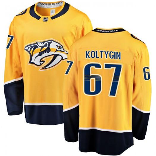 Pavel Koltygin Nashville Predators Men's Fanatics Branded Gold Breakaway Home Jersey
